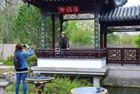 """世界园林巡礼――走进德国曼海姆""""多景园"""""""