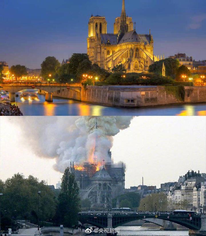 表情 巴黎圣母院大火已完全被扑灭 表情