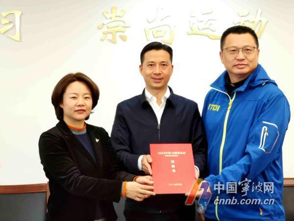 继帆船帆板项目后 杭州亚运会沙滩排球比赛落户象山