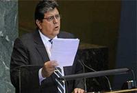 秘鲁前总统加西亚涉贪腐被捕时把自己打伤 已经去世