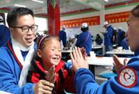 百余名志愿者赴西藏爱心帮扶