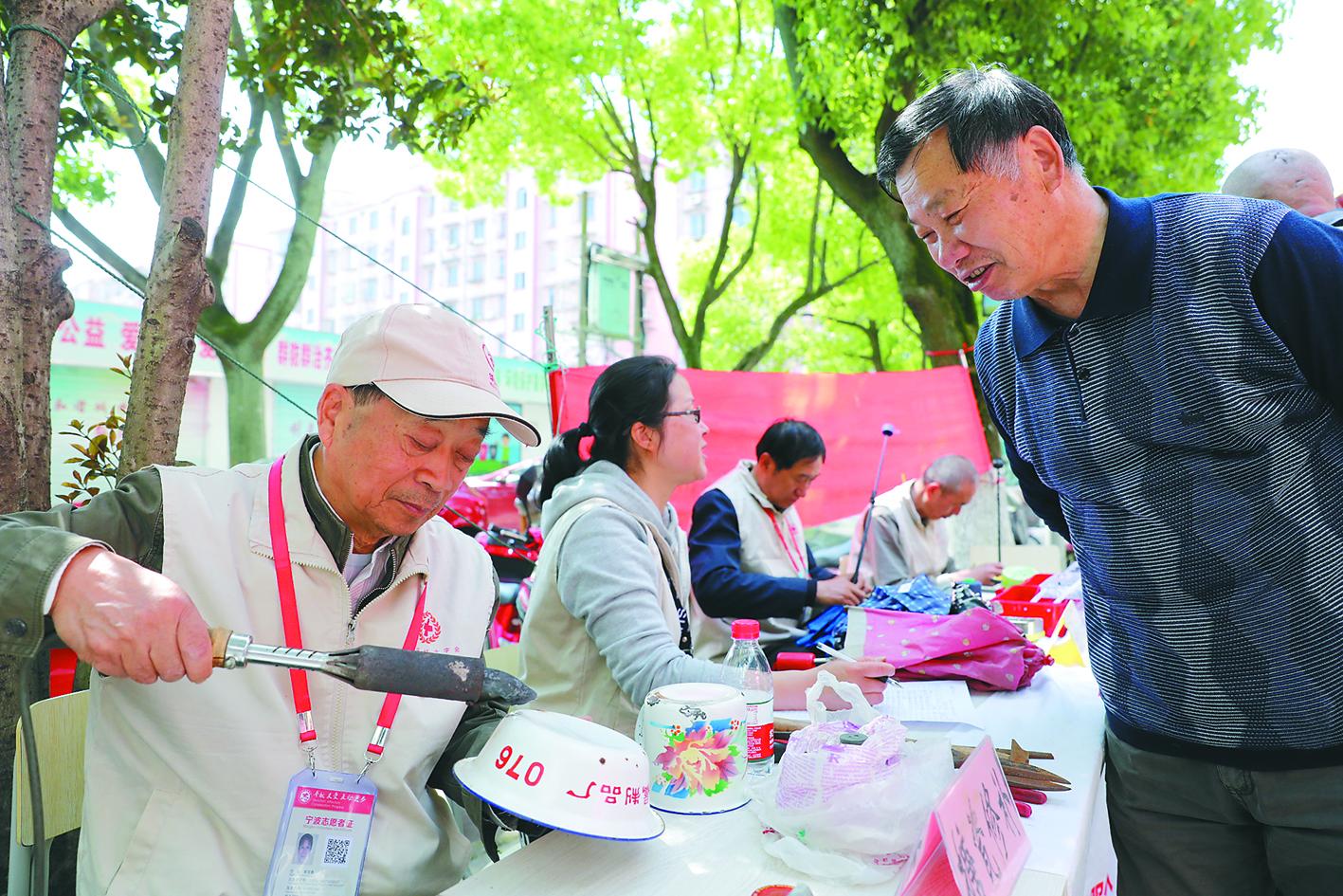 老工匠志愿服务50多年