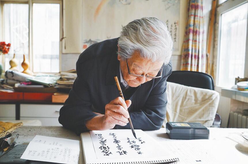 沙更世:在传承家学中实现艺术升华