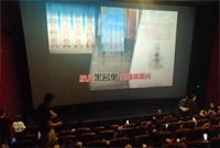 """《复联4》火爆 浙江一法院在片前播放""""老赖""""名单"""