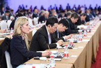 """首届""""一带一路""""企业家大会在京举行"""