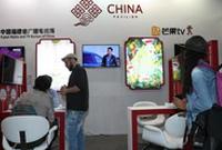 中国影视产品在里约创意大会上引关注