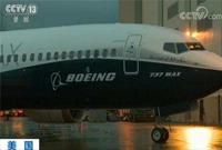 波音被曝偷改737MAX安全配置:不加钱不提醒故障