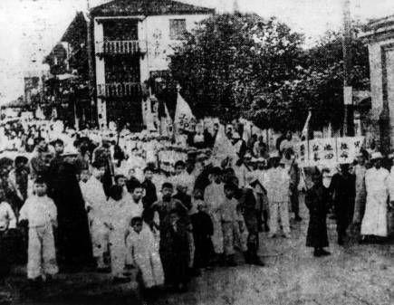百年记忆!五四运动在宁波