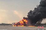 俄客机着火致41人死亡 遇难者中没有中国公民