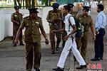 斯里兰卡瓦解恐袭案核心网络 冻结数千万美元关联资产