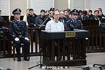 加拿大人谢伦伯格走私毒品案二审公开开庭