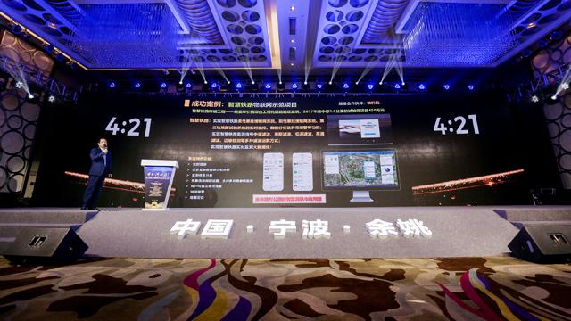 智能智造新动力集结,中国·河姆渡(余姚)第三届全球智能制造创业创新大赛圆满落幕