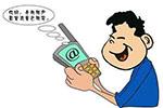 """用户""""携号转网""""遇""""套路"""":捆绑套餐、网速变慢…"""