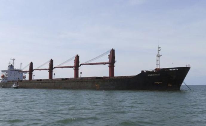 美国首次以违反国际制裁为由扣留朝鲜货船
