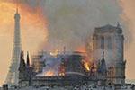 法国通过新议案加速巴黎圣母院重建 五年内完工