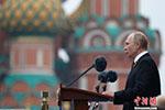 普京与蓬佩奥举行1.5小时会谈 同意修复俄美关系