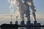 德国将在2038年前停用煤电