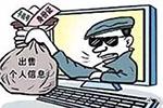 高价买卖手持身份证照 商家:可与银行卡绑定销售