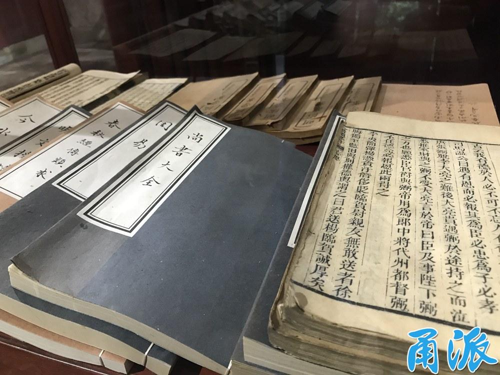 黄宗羲曾在这里讲学 浙东学派发祥地白云庄今起试开放