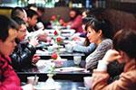 报告:平均相亲5次能遇见爱情 95后平均空窗期超2年