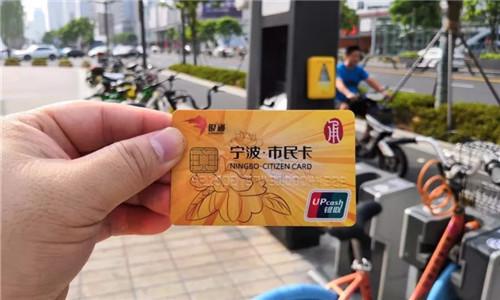 """公交卡可以微信充值啦!这个""""小黄盒""""原来这么用……"""