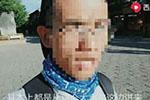 """网友虚构""""被强制购物"""":抹黑丽江旅游 被行拘10日"""