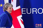 特雷莎・梅新脱欧协议遭反对 或最早今日宣布辞职