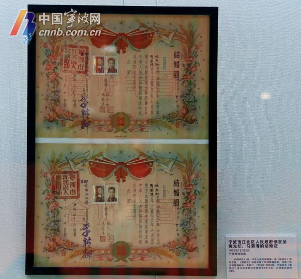 宁波经济社会变迁物证展12_副本.jpg