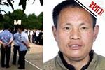 湖南5天杀害5人嫌犯已服毒畏罪自杀