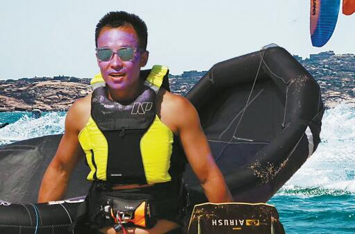 风筝冲浪四年半 宁波小伙活成了自己想要的样子