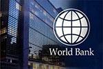 世界银行发布报告下调今明两年全球经济增长预期