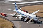 日航一波音787客机因舱压问题骤降万米 日方展开调查