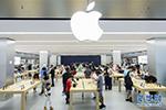 苹果公司宣布将在中国设立首个设计开发加速器?