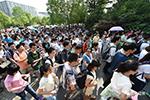 清华北大自招初审结束 北京娃过关人数大减