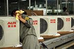奥克斯空调:提请市场监管总局委派权威机构对产品进行检测