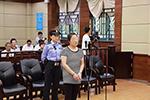 抢夺方向盘并引发事故女子获刑3年半 已被取消落户上海