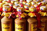 """茅台董事长李保芳:""""国酒茅台""""商标将于6月底停用"""