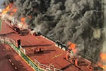 阿曼湾两艘油轮遭袭 美军宣布派遣一导弹驱逐舰