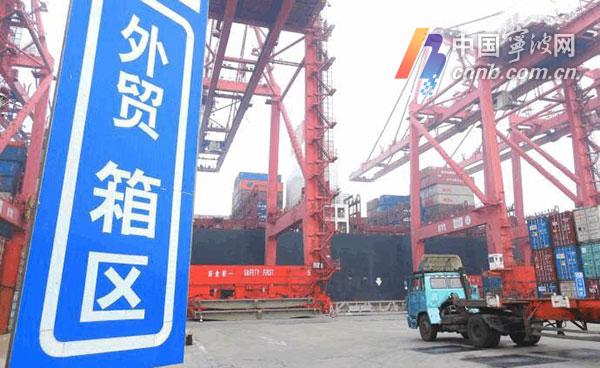 今年1至5月宁波对中东欧17国进出口超110亿