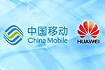 5G大采购!中国移动连开三笔大单 份额最大者还是华为