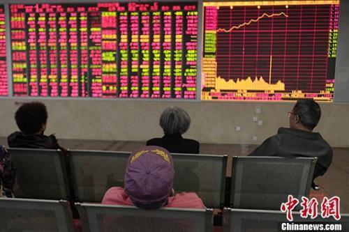 资料图:成都某证券营业部内股民在关注大盘走势。 <a target='_blank'  data-cke-saved-href='http://www.chinanews.com.rkp4274.top/' href='http://www.chinanews.com.rkp4274.top/'>中新社</a>记者 张浪 摄