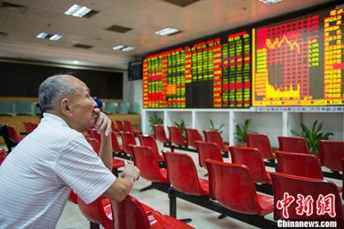 资料图:海口某证券营业部的股民关注大盘走势。 <a target='_blank'  data-cke-saved-href='http://www.chinanews.com.rkp4274.top/' href='http://www.chinanews.com.rkp4274.top/'>中新社</a>记者 骆云飞 摄