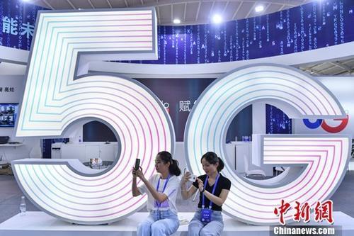 """资料图:""""5G""""。<a target='_blank'  data-cke-saved-href='http://www.chinanews.com/' href='http://www.chinanews.com/'>中新社</a>记者 任东 摄"""