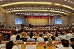 浙江举行推进长三角一体化发展大会 11家智库集体亮相