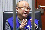 """""""钱宝网""""案一审宣判 被告张小雷获刑15年没收1亿元"""