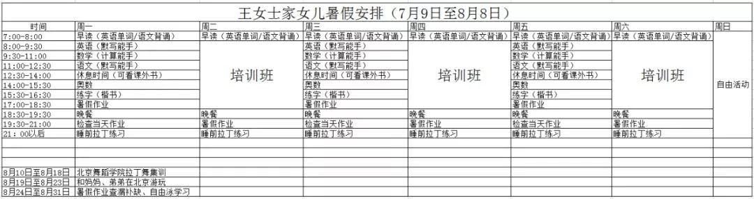 中国旅游地图高清版大图片:踏青去!春季国内十大旅游地排行榜