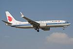 诉讼+1!400多名737MAX飞行员状告波音