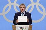 意大利城市米兰与科尔蒂纳丹佩佐获得2026年冬奥会举办权