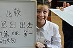 """俄高考汉语成绩出炉:平均62.5分 有""""学霸""""拿满分"""