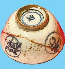 """图为日本群马县岳林寺珍藏的 """"天童禅寺""""茶碗。"""
